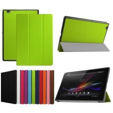 ASPEN dėklas Sony Xperia Z4 Tablet planšetėms salotinės spalvos Palanga | Klaipėda | Klaipėda