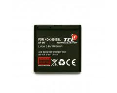 Akumuliatorius baterija BP-5M Nokia mobiliesiems telefonams