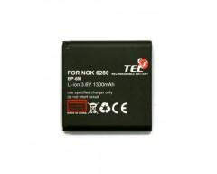 Akumuliatorius baterija BP-6M Nokia mobiliesiems telefonams didesnės talpos