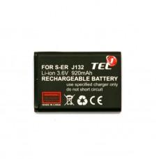 Akumuliatorius baterija BST-42 Sony Ericsson mobiliesiems telefonams Klaipėda | Vilnius | Palanga