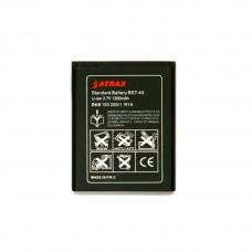 Akumuliatorius baterija BST-43 Sony Ericsson mobiliesiems telefonams didesnės talpos Šiauliai | Klaipėda | Telšiai