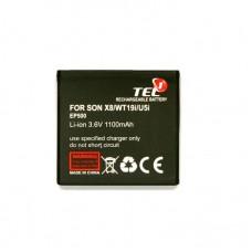 Akumuliatorius baterija EP500 Sony Ericsson mobiliesiems telefonams Plungė | Vilnius | Plungė