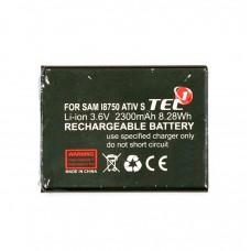 Akumuliatorius baterija Samsung Ativ S mobiliesiems telefonams Vilnius | Plungė | Palanga