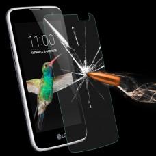 Apsauga ekranui grūdintas stiklas LG K4 mobiliesiems telefonams Šiauliai | Kaunas | Palanga