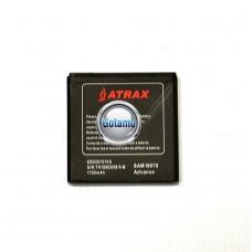 Akumuliatorius baterija Samsung Galaxy S Advance mobiliesiems telefonams didesnės talpos