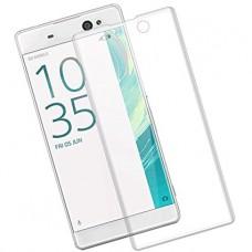 Apsauga ekranui gaubtas grūdintas stiklas Sony Xperia XA Ultra mobiliesiems telefonams itin skaidrus