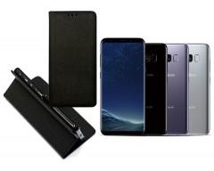 Re-Grid magnetinis dėklas Samsung Galaxy S8 telefonams juodos spalvos