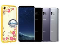 Spring dėklas nugarėlė Samsung Galaxy S8 telefonams aukso spalvos