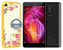 Spring dėklas nugarėlė Xiaomi Redmi Note 4, Xiaomi Redmi Note 4X telefonams aukso spalvos