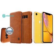 Nillkin Qin odinis dėklas Apple iPhone XR telefonams rudos spalvos Palanga | Plungė | Šiauliai