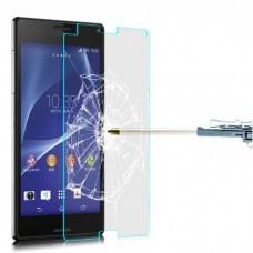 Apsauga ekranui grūdintas stiklas Sony Xperia Z3 mobiliesiems telefonams Telšiai | Plungė | Telšiai