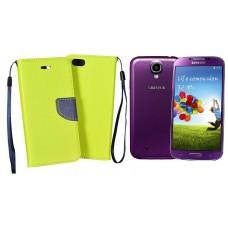 Manager dėklas Samsung Galaxy S4 mobiliesiems telefonams salotinės spalvos