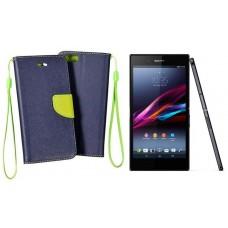 Manager dėklas Sony Xperia Z3+ mobiliesiems telefonams tsmsiai mėlynos spalvos Telšiai | Telšiai | Šiauliai